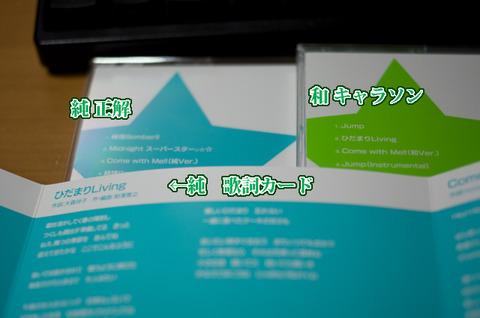 IMGP5061.jpg