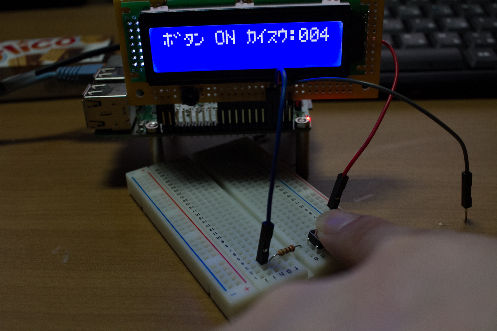 Wiringpi Lcd H Electrical Schematic Wiring Diagram Pi Model B 2 Raspberry U3067 U30b9 U30a4 U30c3 U30c1 U30aa U30f3 U30fb U30d5 U3092 U611f U77e5 U685c U306e U306f U306a U3073 U3089 U3069 U3063 U3068 U306d