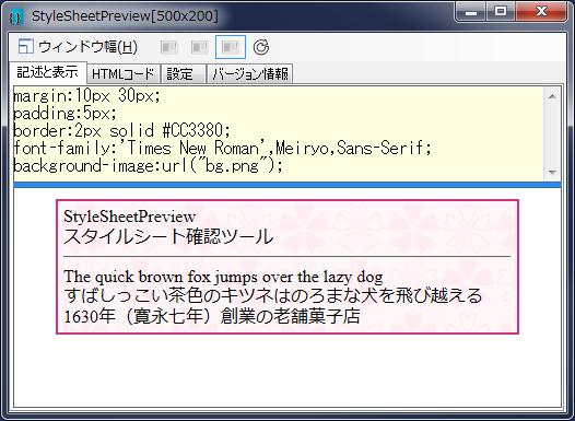 CSSPrvScreenShot