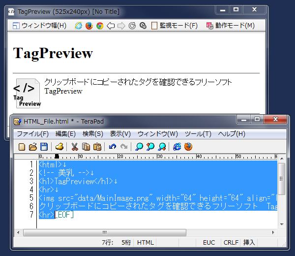 TagPrvScreenShot