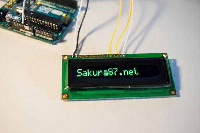 Arduinoでキャラクター有機EL制御(SPI接続)