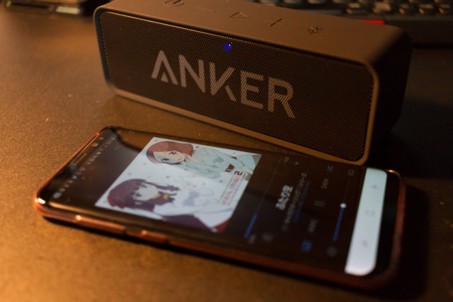 ANKER SoundCore(A3102011) レビュー
